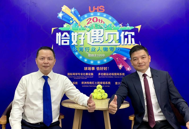 南京万德吴万鹏:从贸易公司到多元化产业集团的成功之路