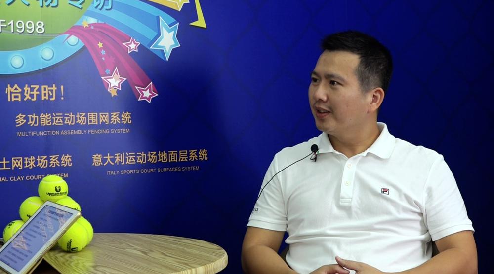 雷竞技|手机版遇见南昌舒华庄敬韬:运动健身将朝智能化迈进!